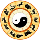 Chinese Zodiac 2018 APK