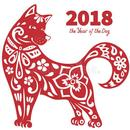 Chinese New Year 2018 Greeting Cards APK