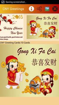 Chinese New Year 2018 Greeting Cards screenshot 6