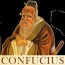 Confucius Sayings APK