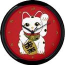 Feng Shui Clock Widget APK