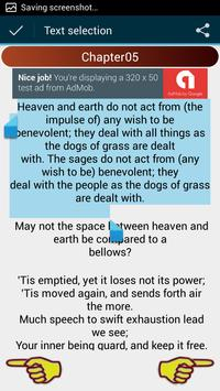Tao Te Ching 截图 4