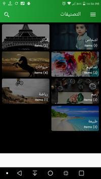 HD Wallpaper screenshot 4
