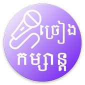 Khmer KTV v2 icon