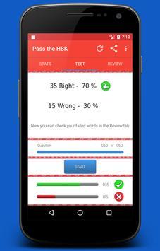 Pass the HSK apk screenshot