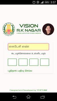Vision RK Nagar apk screenshot