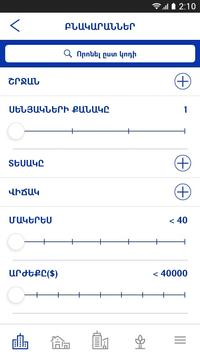 Yerkir Real Estate apk screenshot