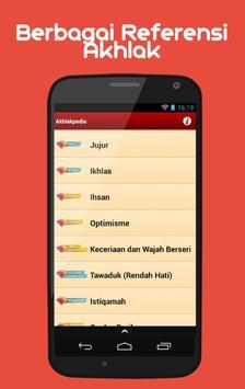 Akhlakpedia screenshot 1