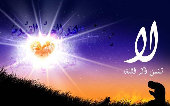 Galaxy S6 Islamic Style HD apk screenshot