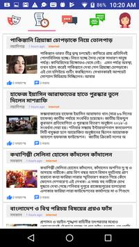 Bangla Showbiz Headlines poster