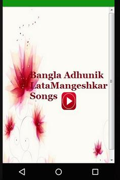 Bangla Adhunik LataMangeshkar Songs screenshot 4