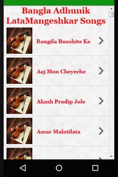 Bangla Adhunik LataMangeshkar Songs screenshot 5