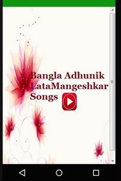Bangla Adhunik LataMangeshkar Songs poster