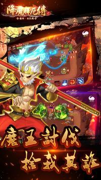 塔防女兒國-魔情篇 screenshot 1