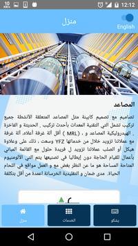 YFZ Elevators apk screenshot