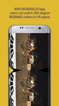 BIGBANG10 -VR headset type apk screenshot