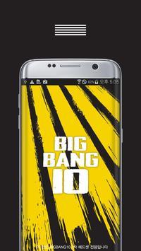 BIGBANG10 Lite -  VR Cardboard poster