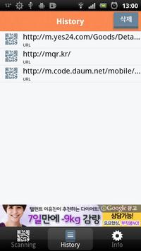 y-QR Reader screenshot 1