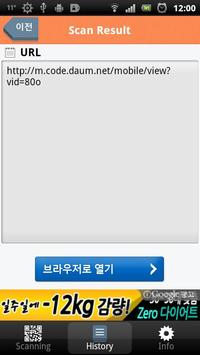 y-QR Reader screenshot 2