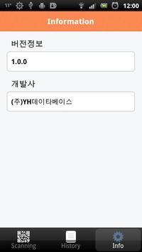 y-QR Reader screenshot 3