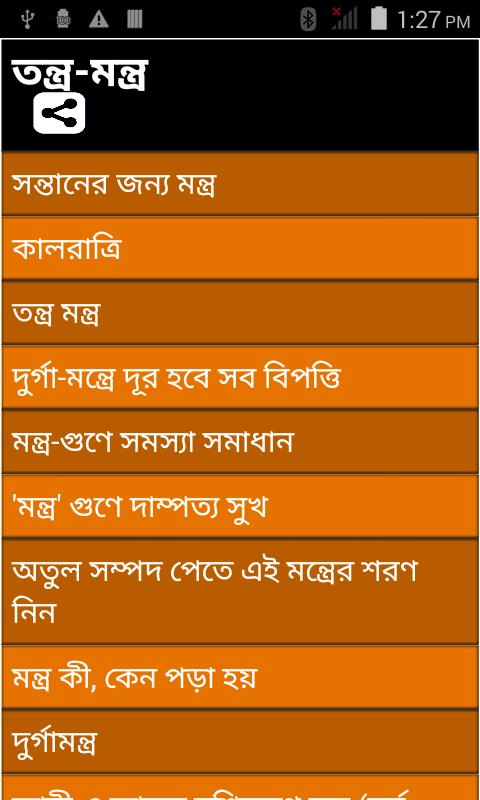 download gratuito di bengali tantra sadhana :: stacdistsalba ml