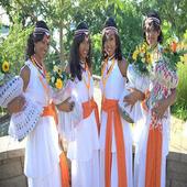 Best Oromo Music of Ethiopia icon