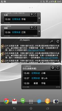 TweetCollector screenshot 1