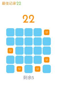脑力100 apk screenshot