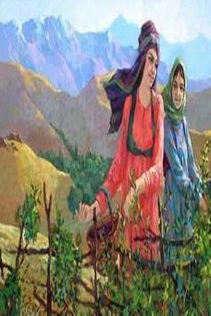 Kurdish Iranian Songs apk screenshot