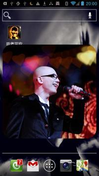 歌者平安 poster