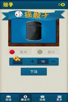 免费Style screenshot 2