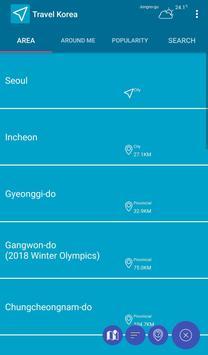 Travel Korea(PyeongChang 2018) poster