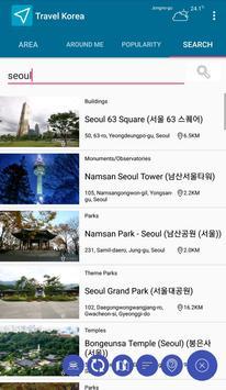 Travel Korea(PyeongChang 2018) screenshot 2