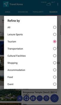 Travel Korea(PyeongChang 2018) screenshot 3