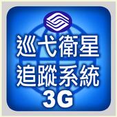 yjgps3g icon