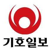 기호일보 for phone icon