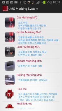 UMS Marking System screenshot 1