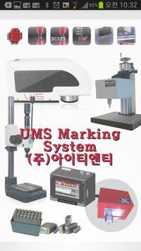 UMS Marking System screenshot 9
