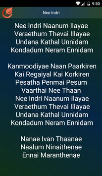 Song Kootathil Oruthan Tamil screenshot 2