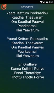 Song Kootathil Oruthan Tamil screenshot 5