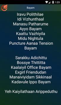 Songs of Nayagi 2016 Tamil MV screenshot 2