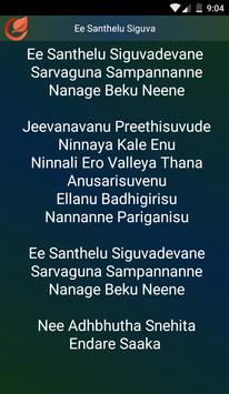 Songs Paambhu Sattai Tamil MV apk screenshot