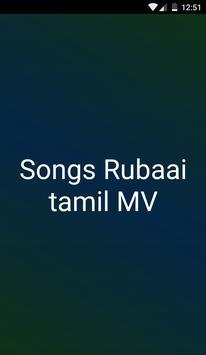 Songs Rubaai tamil MV 2016 poster