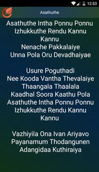 Songs Rubaai tamil MV 2016 apk screenshot
