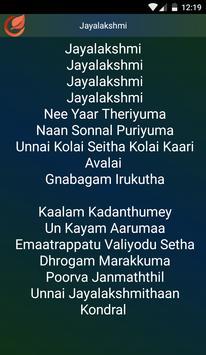 Songs Saithan tamil MV 2016 screenshot 4