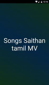 Songs Saithan tamil MV 2016 poster