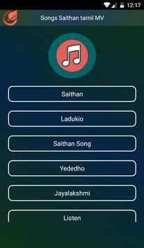 Songs Saithan tamil MV 2016 screenshot 1