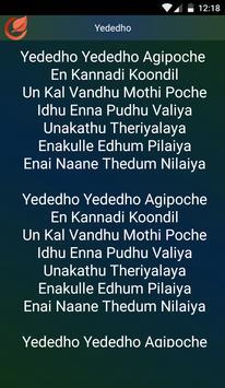 Songs Saithan tamil MV 2016 screenshot 3