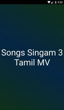Songs Singam 3 Tamil MV 216 poster