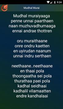 Songs Singam 3 Tamil MV 216 apk screenshot
